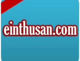 einthusan addon for kodi bollywood hindi